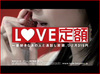 Love_misaki_thumb