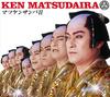 Matsuken_1